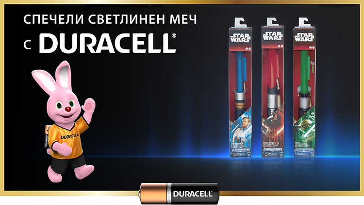 Duracell - Star Wars